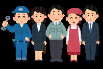 顧客満足度の向上を目指す―中小企業が実践すべき取り組み