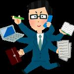 提案型営業の実践法 – 顧客の問題を解決し、受注力を上げる