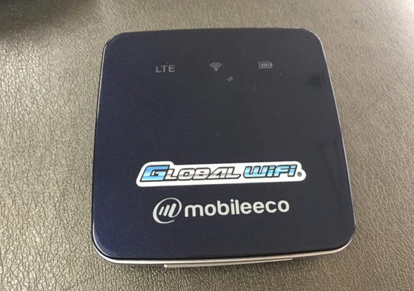 おすすめの安いWi-Fi(ワイファイ)はどれ?