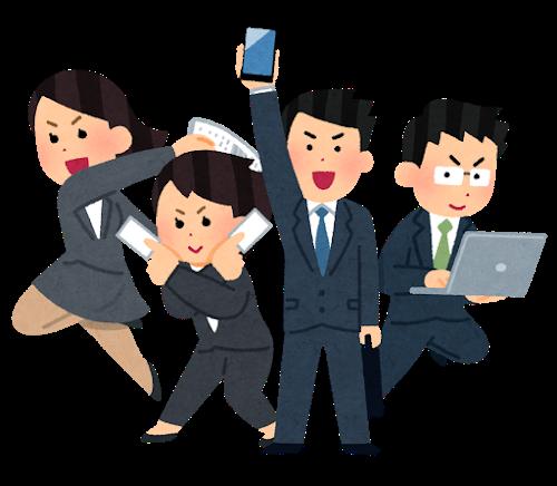ターゲットマーケティングの実践方法―勝てる市場で勝負する