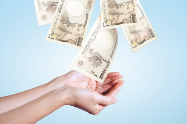 ローリスクローリターンの資産運用方法