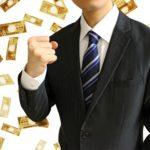 資産運用で初心者がお金を増やす方法!おすすめの種類や考え方を解説