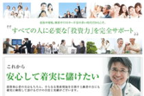2014-03-26_15h54_15