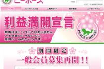 2014-04-07_13h20_15