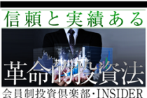 2014-04-28_15h52_14
