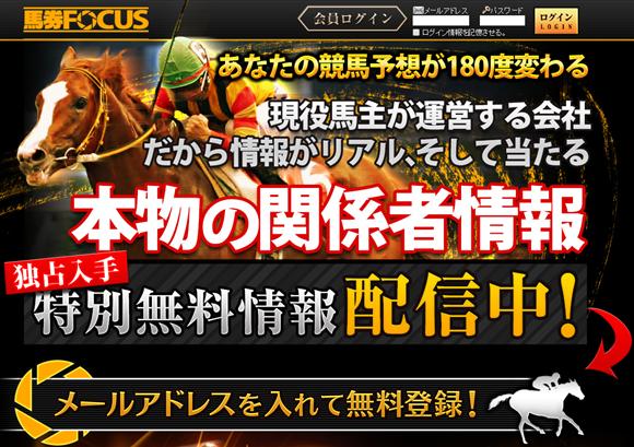 2014-08-18_17h32_57