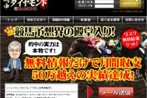 2014-08-21_11h45_31