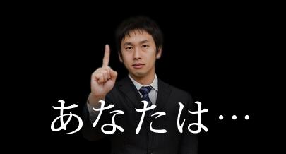 PAKUTASO大川氏