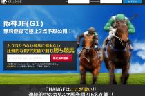 CHANGE(チェンジ)/5il.org