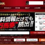 勝馬伝説/l-horse.com