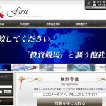 ファースト(First)/first-one.biz