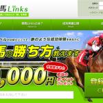 競馬LINKS(競馬リンクス)/baken-f.com