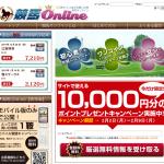 競馬オンライン(競馬Online)/k-onl.com