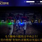 アクティブ(ACTIVE)/active-ks.jp