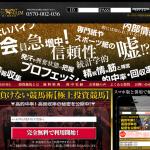 PREMIUM(プレミアム)/premium-h.jp