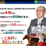 楽UMAドットコム/rakuuma.com