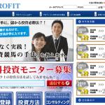 投資競馬プロフィット(PROFIT)/profit-in.jp